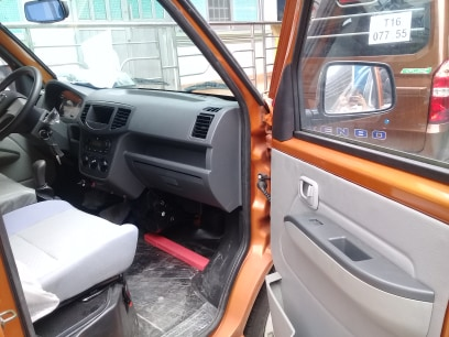 Dòng xe van tải trọng nhẹ (KB0.95/TV)