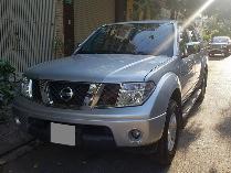 Nissan Navara sản xuất năm 2012 Số tay (số sàn) Dầu diesel