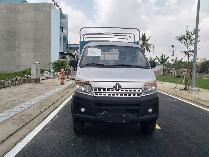 Xe tải Dongben thùng mui bat tải trọng 1 tấn 9, thùng dài 3m3, xe ra đời nhầm đáp ứng toàn diện nhu cầu của quý khách hàng.