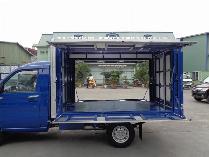 Xe tải kenbo thùng kín cánh dơi 900kg