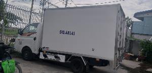 Hyundai Porter sản xuất năm  Số tay (số sàn) Xe tải động cơ Dầu diesel