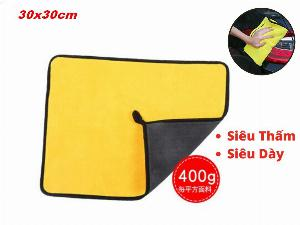 Khăn Lau Xe ,Khăn Lau 2 Lớp Đa Năng Microfiber Vải Mềm Min Thấm Hút 30x30cm