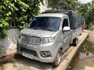 DongBen Khác sản xuất năm 2017 Xe tải động cơ Xăng