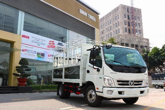 xe tải 5 tấn THACO OLLIN - thùng 4,3m - động cơ WEICHAI