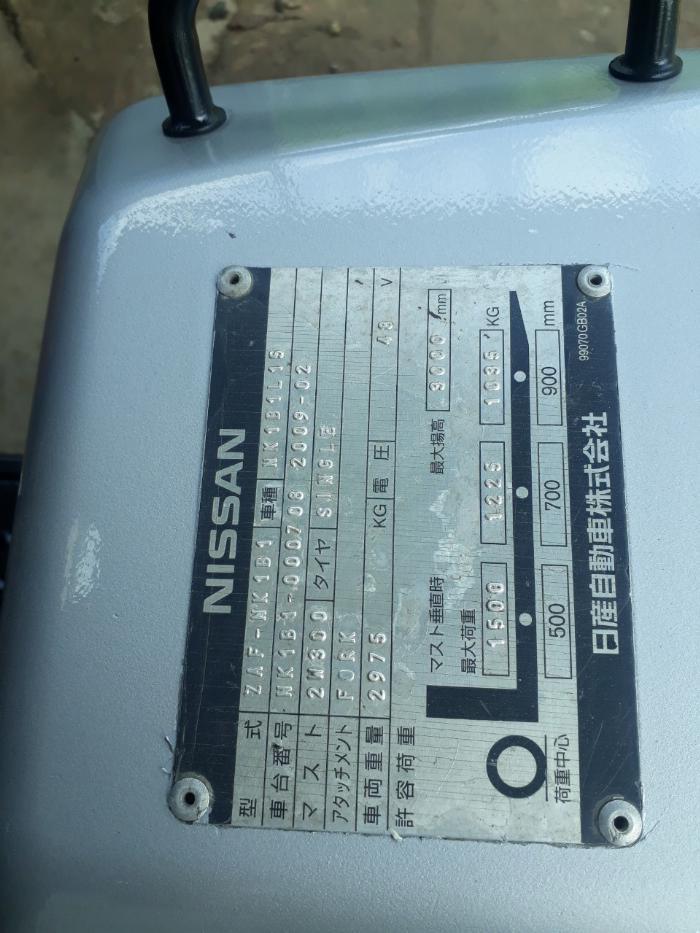 Bán hoặc cho thuê xe nâng điện 1.5 tấn 1