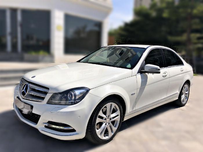 BÁN Mercedes C200 2013 Đẹp Nhất Việt Nam