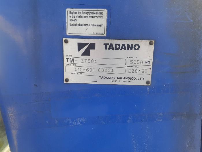 Xe Tải Hino 8 Tấn Gắn Cần Cẩu Tadano 5 Tấn 4 Khúc Đời 2015 4