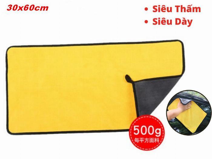 Khăn Lau Xe 2 Lớp Microfiber Siêu Thấm Siêu Mịn 30x60cm 0