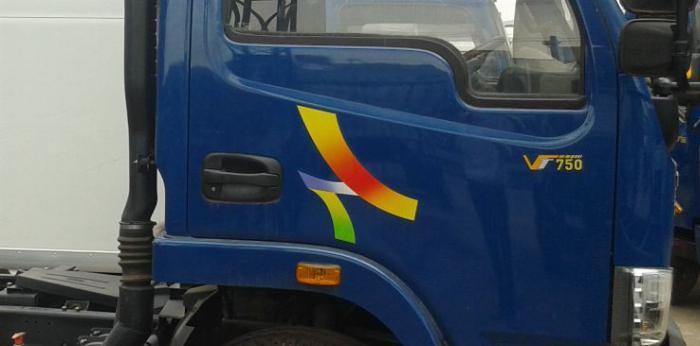 Bán xe tải Veam VT750 thùng dài 6m1 1