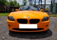 BMW Khác sản xuất năm 2007 Số tay (số sàn) Động cơ Xăng