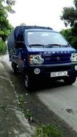 DongBen 870kg Thùng Mui Bạt sản xuất năm   Xe tải động cơ Xăng