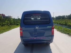 Xe bán tải van Kenbo 5 chỗ 650kg không bị cấm giờ, trả trước 70 triệu nhận xe