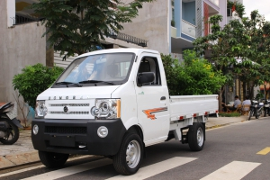 Xe tải Dongben 870kg - xe dongben 2019 giá rẻ - hỗ trợ trả góp