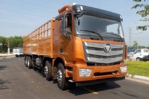 Chuyên bán xe tải Auman Est C340, xe tải 5 giò , 5 trục, 5 chân, trả góp