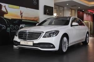 Giá xe Mercedes S450 Luxury 2021 chính hãng, giá Mercedes S450 Luxury, giá S450 Luxury 2021 - KM lên tới 250 triệu