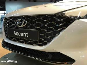 Hyundai Accent 2021 xe sẳn giao ngay - hỗ trợ ngân hàng nhanh!