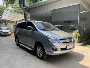 Cần bán xe Toyota Innova 2007 số sàn màu bạc