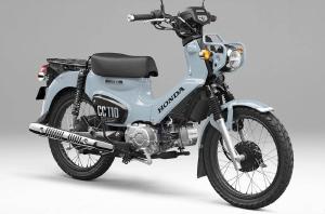 Honda Cross Cub 110 bản đặc biệt, chỉ sản xuất 2.000 xe trên thế giới
