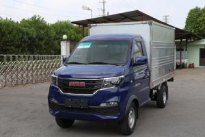 Xe tải dongben T20A 930 kg-Thùng kín dài 2,7 m