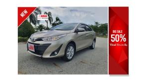 📌Thanh lý giá vốn - Toyota Vios 1.5E số tựu động - full đồ chơi