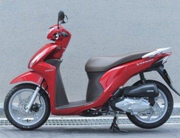 Honda Vision cũ