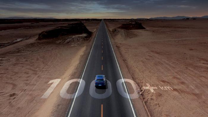 Huawei chính thức ra mắt xe ô tô đầu tiên, xe Hybrid 543 mã lực, giá từ 33.356 USD(6)
